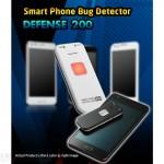 defense200
